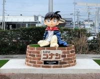 コナンの聖地・鳥取の青山剛昌ふるさと館は謎解きが楽しめるミュージアム