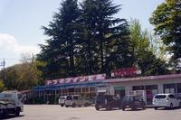 ドライブイン七輿はレトロ自販機の聖地!人気のメニューやアクセスも紹介