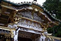 金劔宮は石川県の人気パワースポット神社!ご利益・御朱印などを紹介