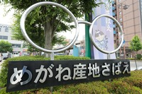 メガネストリートは鯖江市にあるメガネの聖地!見どころやアクセスを紹介