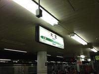 大宮駅の待ち合わせスポット!まめの木やわかりやすい場所を紹介