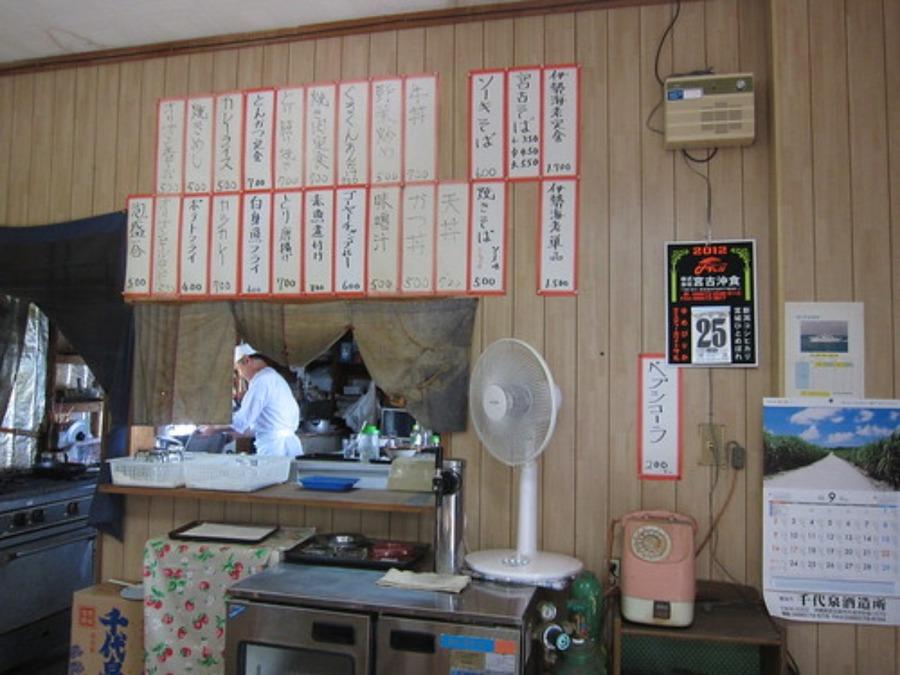 宮古島の居酒屋おすすめランキング!人気の美味しい店を紹介