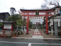 御釜神社は震災を予言した?水が変色する不思議な神社の御朱印も紹介