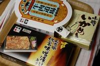 新宿駅の人気駅弁!おすすめのお弁当や駅構内の売店の場所を紹介