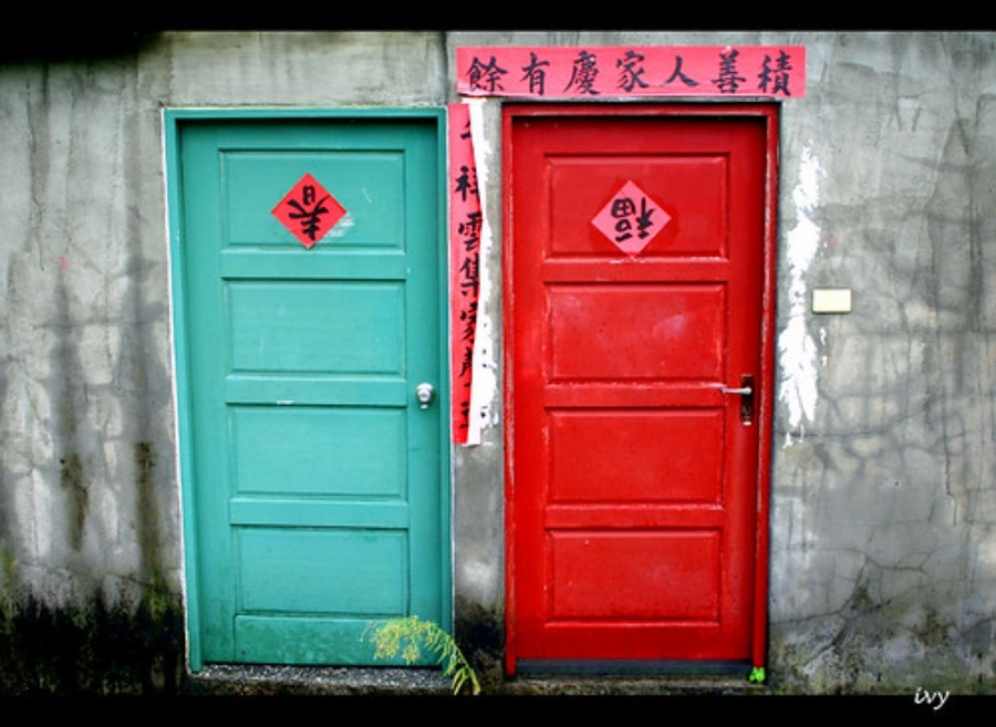 四四南村は台北101近くの観光スポット!カフェ・雑貨やアクセスも紹介