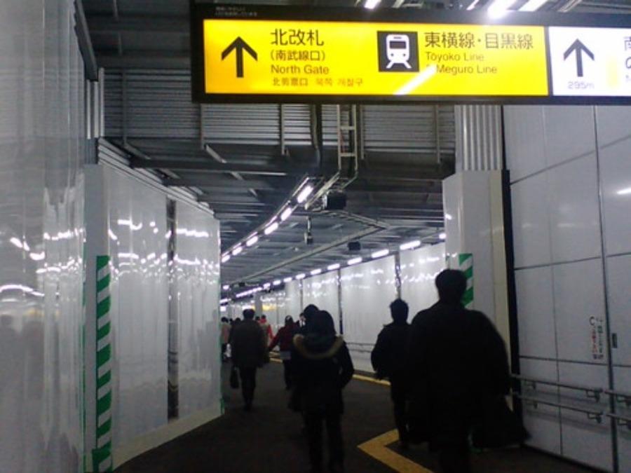 武蔵小杉駅周辺の喫煙所!新南口の喫煙スポット・カフェも紹介