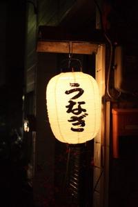 柳川のうなぎおすすめランキング!せいろ蒸しの美味しい人気店など紹介