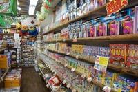 宮古島のスーパーのおすすめは?人気の限定お土産も紹介!