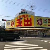 あいりん地区(大阪・西成区)の治安は悪い?女性は一人では危険?