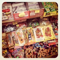 お菓子横丁(小江戸・川越)でおすすめの駄菓子屋や食べ歩きグルメを紹介