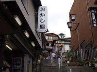 伊香保温泉のお土産おすすめランキング!まんじゅうやお菓子・雑貨を紹介