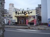 讃岐弁(香川弁)はかわいい!香川県の方言を一覧で紹介