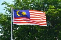 マレーシアの治安は危険?クアラルンプールなど旅行で注意する点も解説