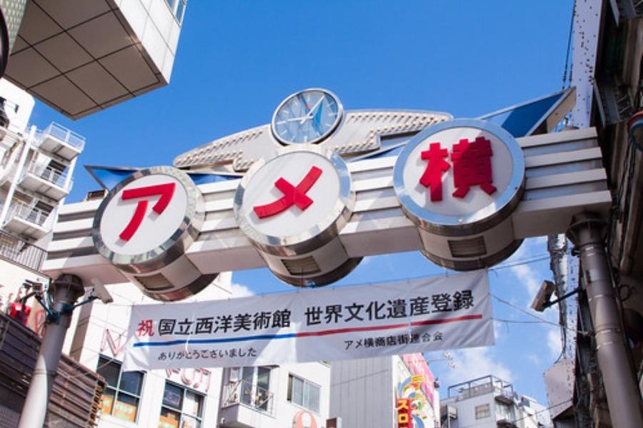 アメ横(上野)でおすすめの観光スポット!見どころや買い物スポットも紹介