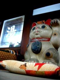 釧路の銭湯!人気の早朝営業・老舗・家族風呂や宿泊のおすすめも紹介