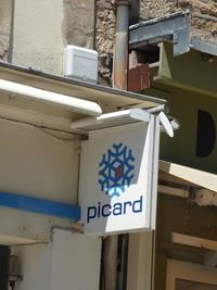 ピカールの取扱店舗一覧!イオンのプティピカールやおすすめ冷凍食品も紹介