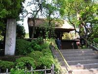深大寺の観光スポット!周辺のおすすめカフェや散歩コースを紹介