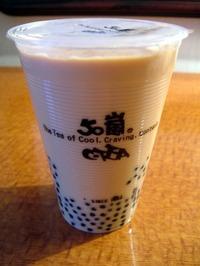 台湾・台北のタピオカミルクティー人気ランキング!おすすめの美味しい店も紹介
