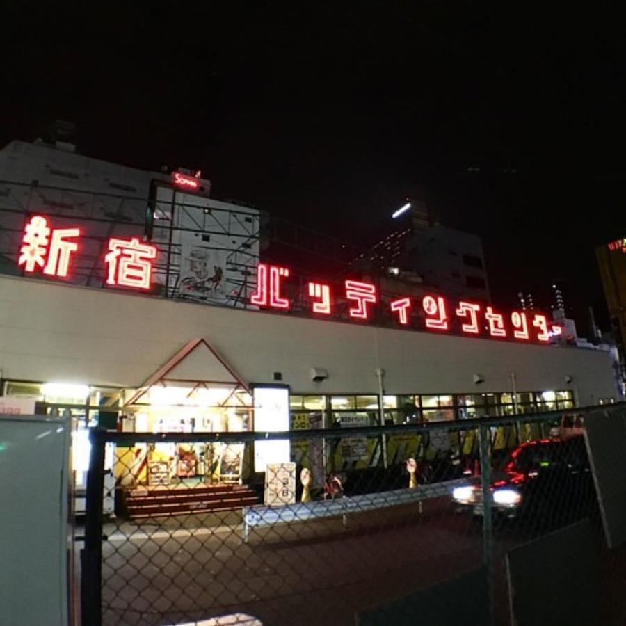 東京&東京近郊でおすすめのバッティングセンター20選!デート向けの場所も!