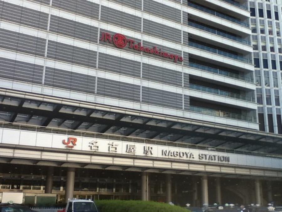名古屋駅の喫煙所は?新幹線ホームやJR・駅周辺のタバコが吸える場所も紹介