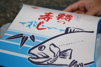 鱒寿司(富山)のおすすめ人気店!駅周辺で買えるお土産にぴったりの押し寿司