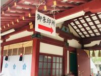 橿原神宮(奈良)の御朱印・御朱印帳の種類や頂ける時間・場所を紹介!