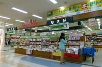浜松町の本屋さん!浜松町駅・大門駅からアクセス便利な書店を紹介