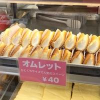 シロヤベーカリーは福岡で有名なパン屋!おすすめや小倉・北九州のお店を紹介