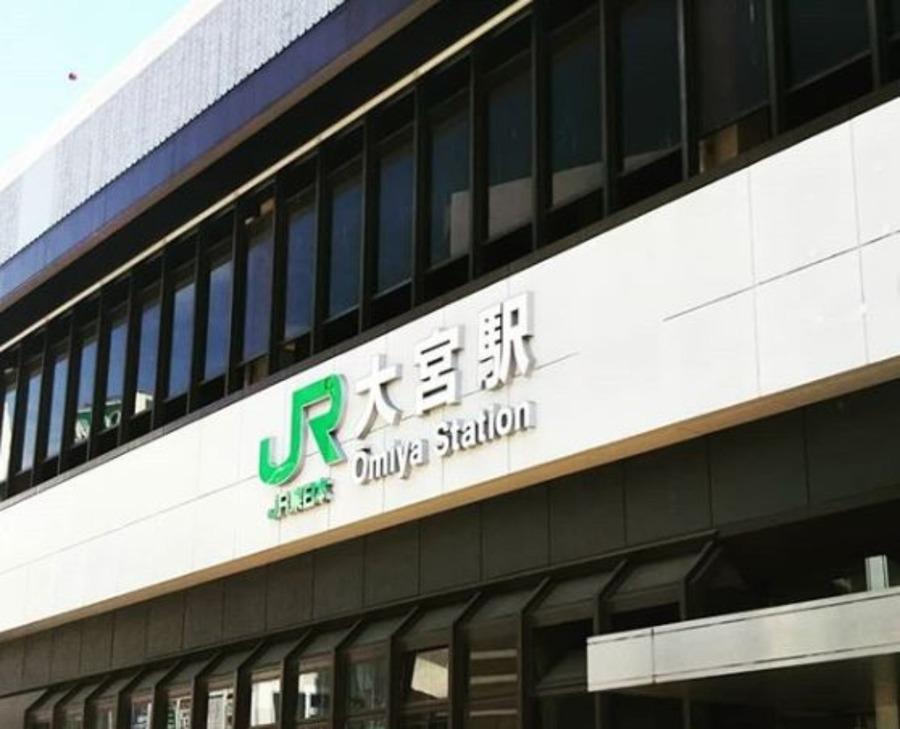 大宮駅構内の喫煙所は?新幹線乗り場や東口・西口など周辺の喫煙場所も紹介