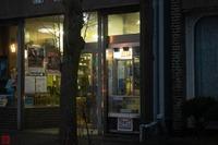 日本橋・京橋・三越前駅周辺の喫煙所!無料喫煙所や喫煙可能カフェを紹介