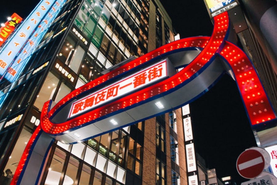 新宿の歌舞伎町の治安は危険で怖い?夜も犯罪が多くてヤバイの?