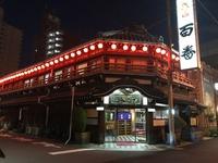 飛田新地の治安は安全?悪い?大阪観光での遊び方なども紹介