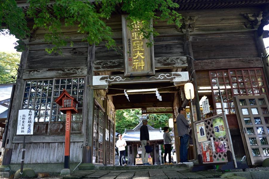 熊野皇大神社(軽井沢)は長野・群馬の県境のパワースポット!御朱印も紹介