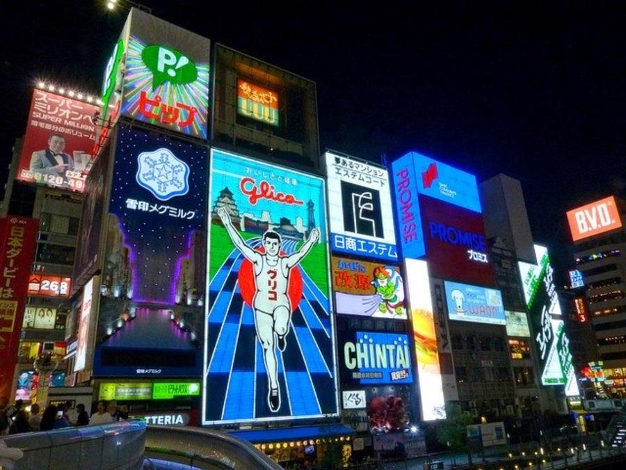 大阪の治安は悪い?いい場所は?危険地域ランキングも紹介!