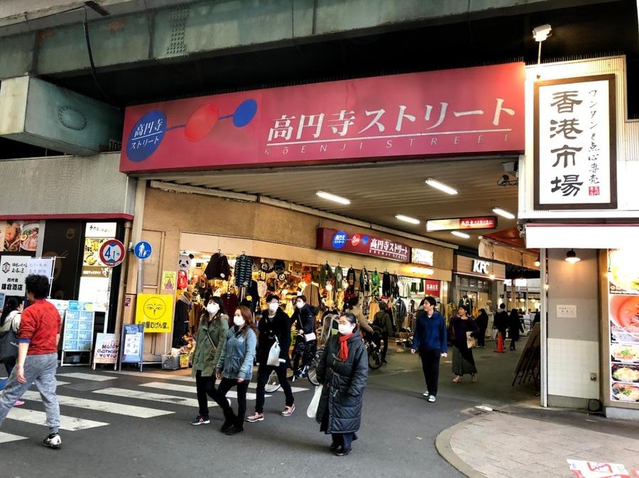 高円寺のおすすめ古着屋!おしゃれで安いメンズ・レディースの店も紹介