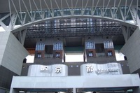 京都駅の喫煙所は?八条口・中央口など駅構内や周辺のタバコが吸える場所を紹介