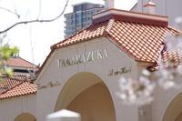 宝塚のパン屋!宝塚市や駅周辺の美味しいおすすめパン屋を紹介