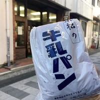 牛乳パンは長野のご当地パン!おすすめ人気店小松パンも紹介