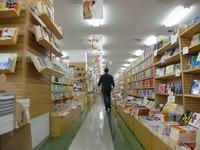 表参道の本屋!青山ブックセンターなど大きい書店や駅近のお店を紹介