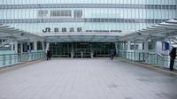 新横浜駅のお土産人気ランキング!おすすめのお菓子や駅構内の売り場を紹介