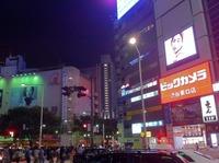 渋谷のプリクラ設置場所!109など駅近のかわいいプリ機・専門店を紹介