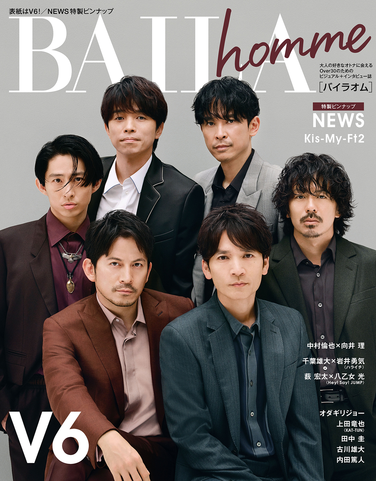 BAILAhomme表紙