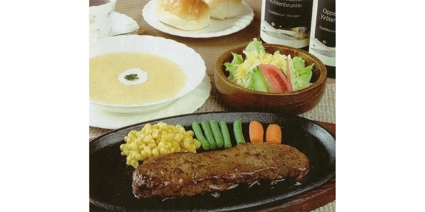 ステーキハウス 牛亭(ハンバーグ、洋食、ステーキ)