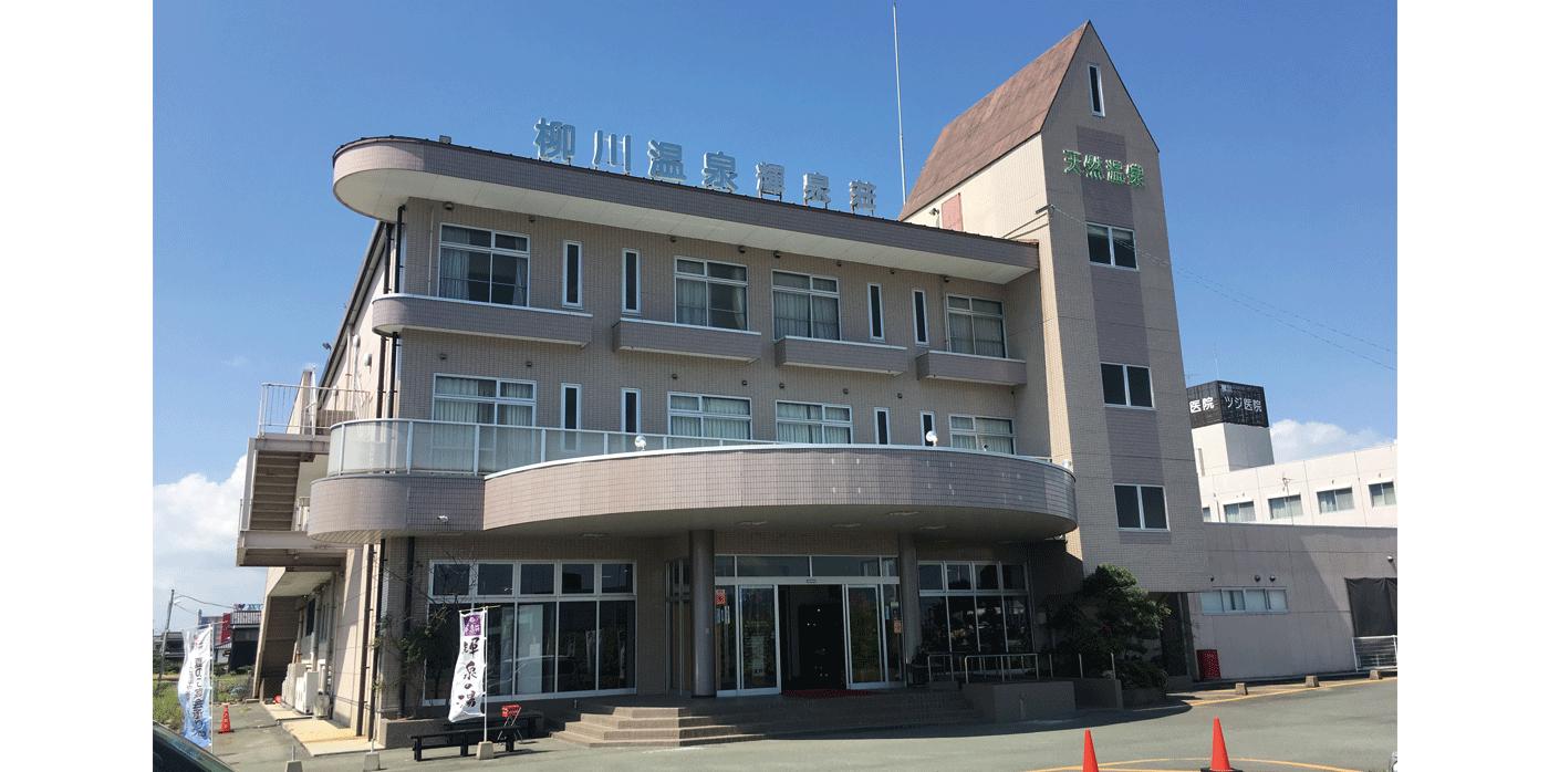 ホテル輝泉荘(温泉)