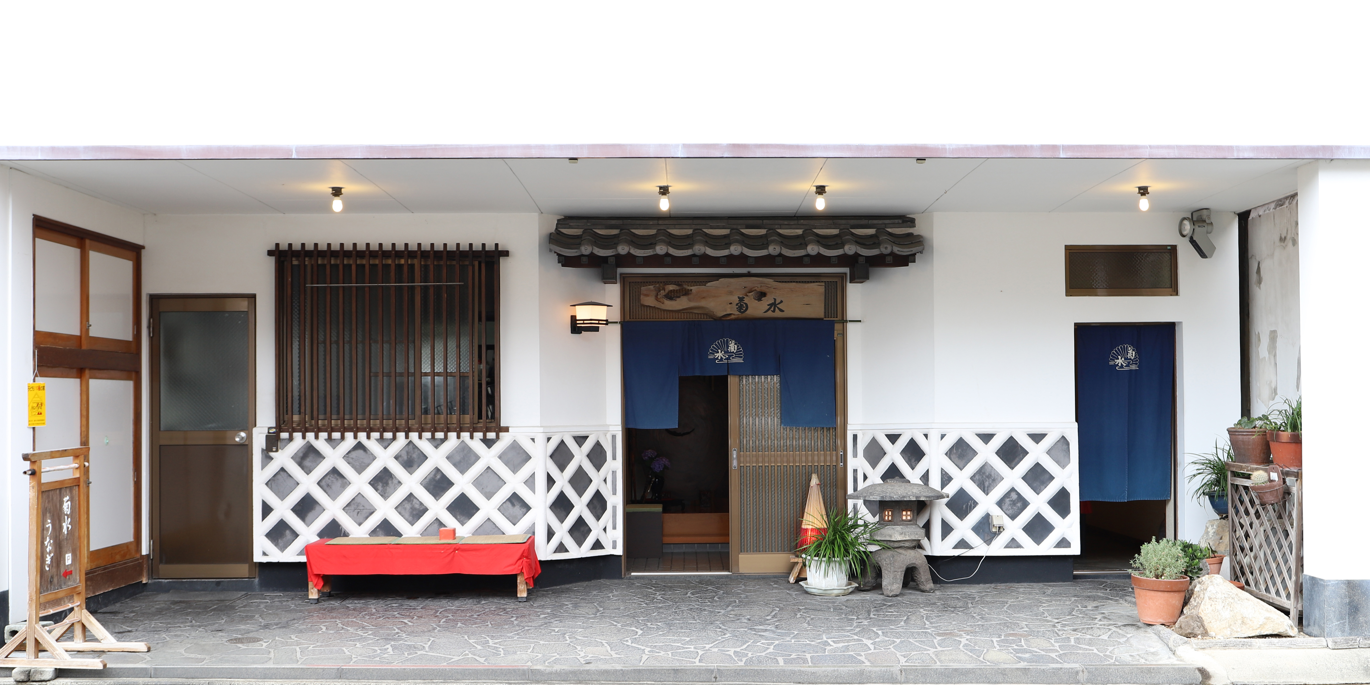 うなぎ 日本料理 菊水(うなぎ、割烹・小料理)