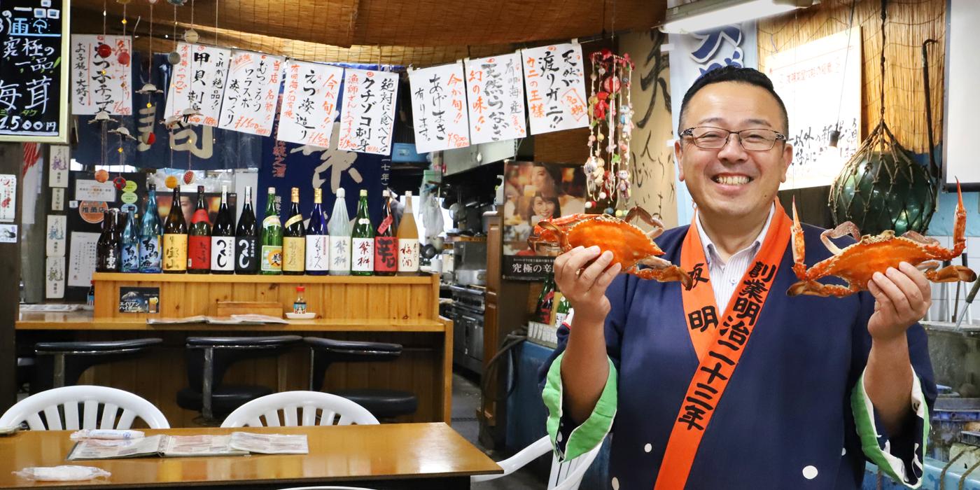 夜明茶屋(うなぎ、郷土料理、魚介料理・海鮮料理)
