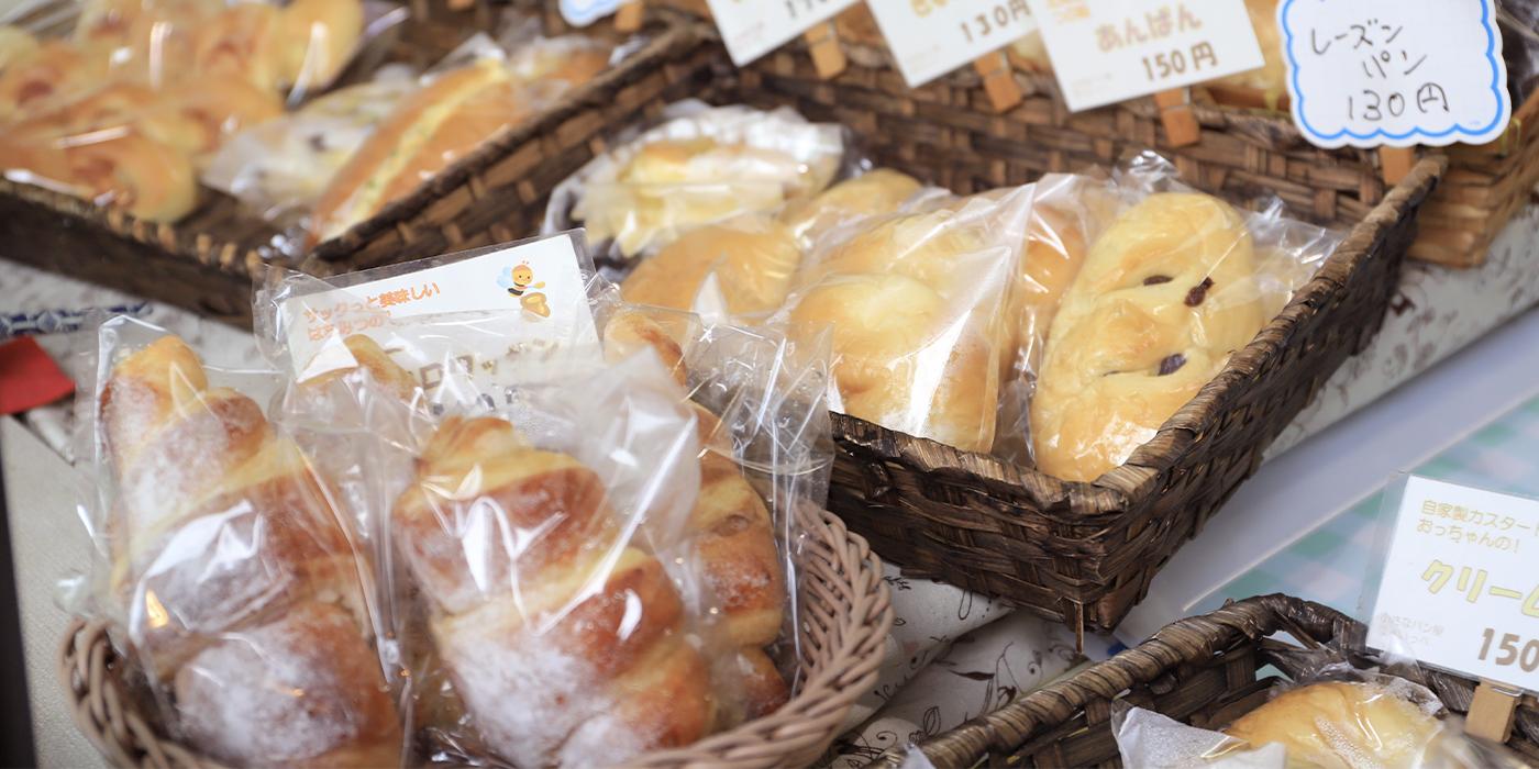 小さなパン屋 ほぅいっぺ(パン)
