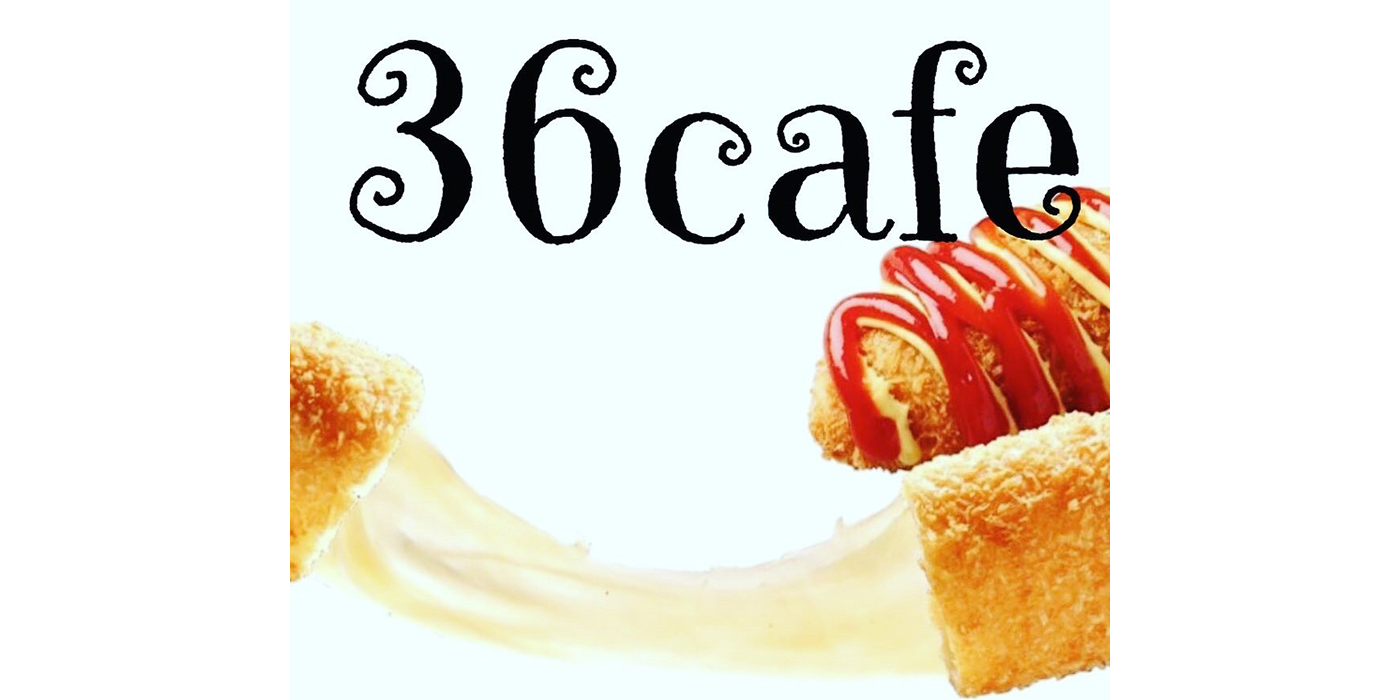 36cafe(パン、カフェ、スイーツ、弁当、ソフトクリーム)