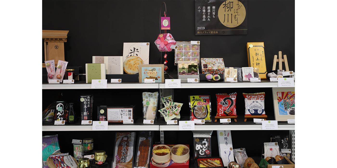 柳川よかもん館(生活用品、日用雑貨、ギフト、食料品店)