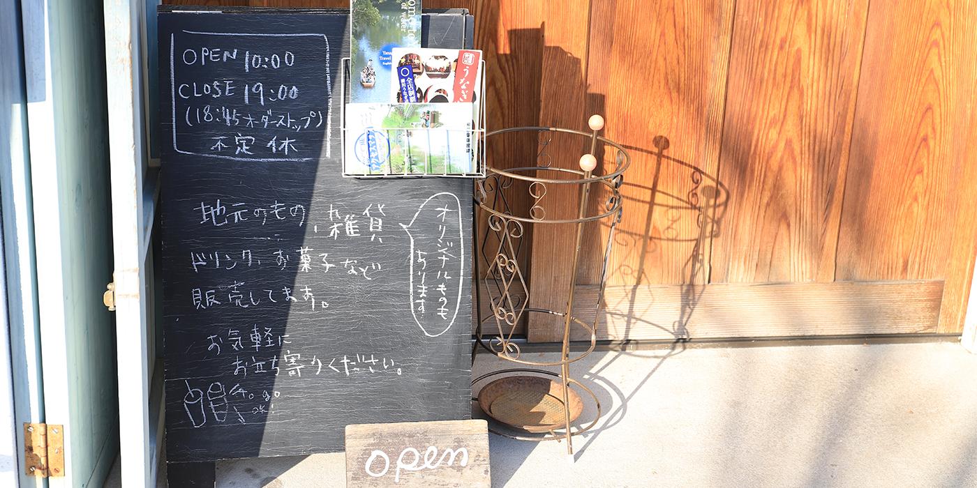 ムトー商店(文房具、日用雑貨、ギフト、食料品店)